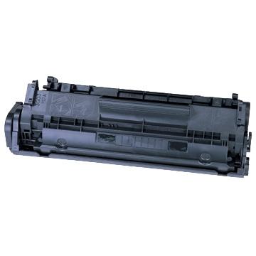 Cartus toner compatibil Canon CRG703 - Canon LBP 2900, LBP 3000 - 2.000 pagini