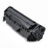 Cartus toner compatibil HP Q2612A - HP LJ 1010, 1012, 1015, 1018, 1020, 1022, 3015, 3020, 3030, 3050, 3052, 3055 - 2.000 pagini